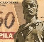 50 pILA